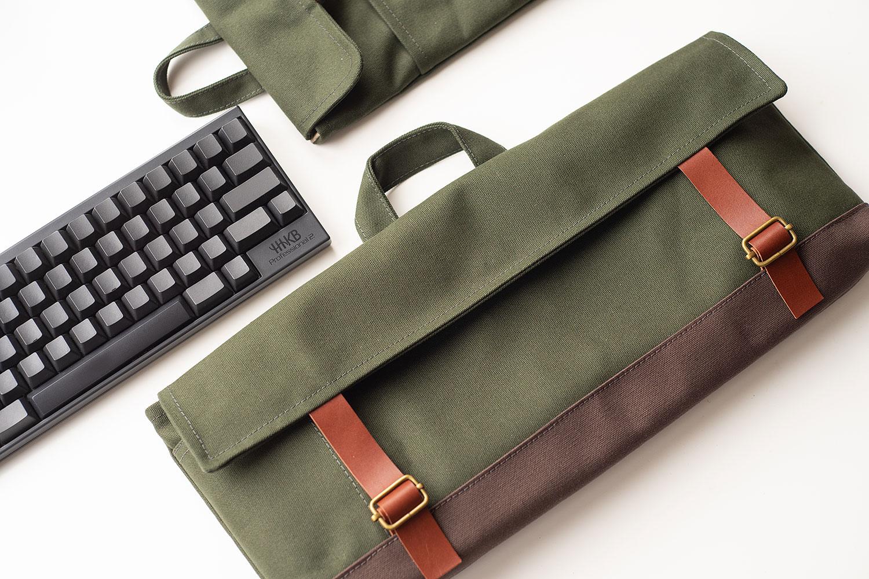 Photo of Custom Olive Green + Dark Brown TKL Carry Case